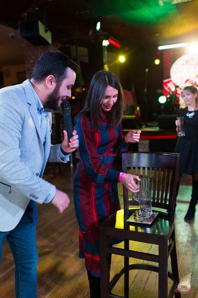 День именинника, 15 декабря 2018 - Ресторан «Максимилианс» Красноярск - 46