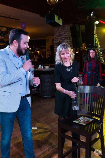 День именинника, 15 декабря 2018 - Ресторан «Максимилианс» Красноярск - 47