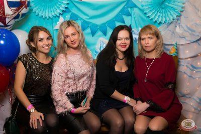 День именинника, 15 декабря 2018 - Ресторан «Максимилианс» Красноярск - 5