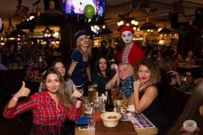 День именинника, 15 декабря 2018 - Ресторан «Максимилианс» Красноярск - 53
