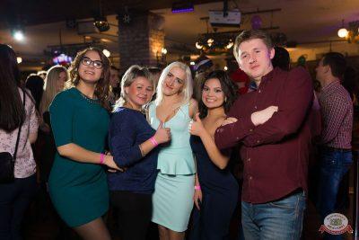 День именинника, 15 декабря 2018 - Ресторан «Максимилианс» Красноярск - 54