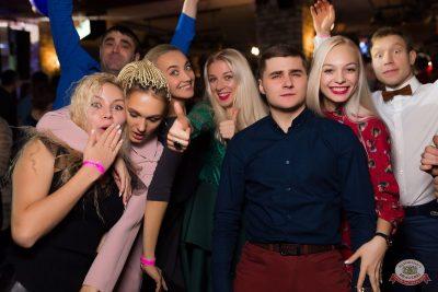 День именинника, 15 декабря 2018 - Ресторан «Максимилианс» Красноярск - 57