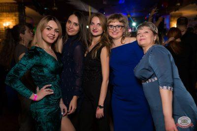День именинника, 15 декабря 2018 - Ресторан «Максимилианс» Красноярск - 58