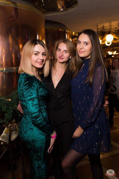 День именинника, 15 декабря 2018 - Ресторан «Максимилианс» Красноярск - 60