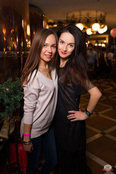 День именинника, 15 декабря 2018 - Ресторан «Максимилианс» Красноярск - 61