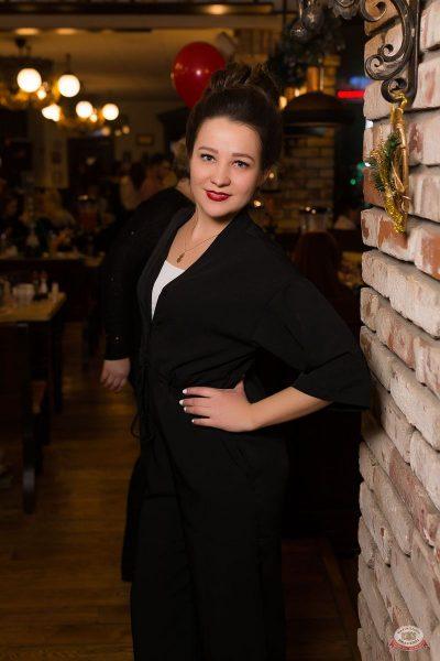 День именинника, 15 декабря 2018 - Ресторан «Максимилианс» Красноярск - 72