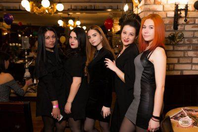 День именинника, 15 декабря 2018 - Ресторан «Максимилианс» Красноярск - 73