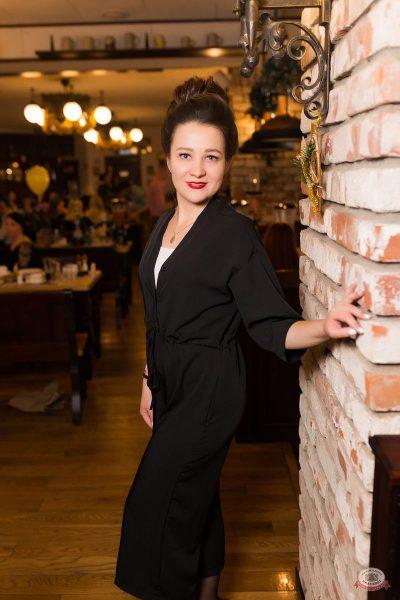 День именинника, 15 декабря 2018 - Ресторан «Максимилианс» Красноярск - 74