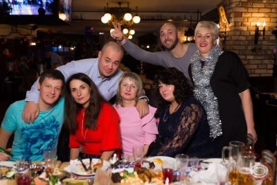 День именинника, 15 декабря 2018 - Ресторан «Максимилианс» Красноярск - 76