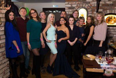 День именинника, 15 декабря 2018 - Ресторан «Максимилианс» Красноярск - 79