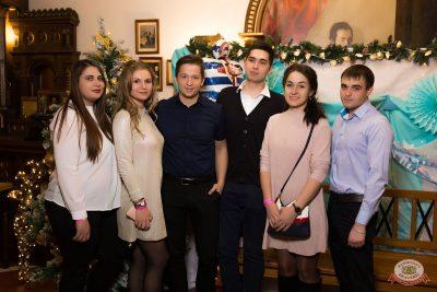 День именинника, 15 декабря 2018 - Ресторан «Максимилианс» Красноярск - 9