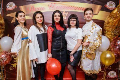 День именинника, 16 февраля 2019 - Ресторан «Максимилианс» Красноярск - 1