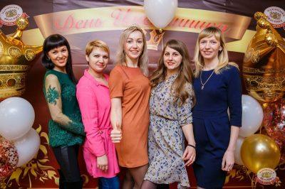 День именинника, 16 февраля 2019 - Ресторан «Максимилианс» Красноярск - 10