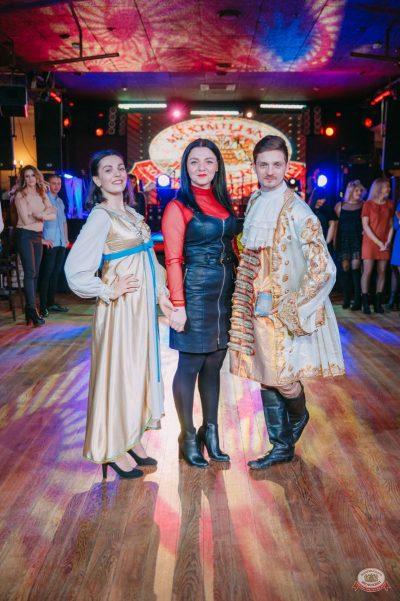 День именинника, 16 февраля 2019 - Ресторан «Максимилианс» Красноярск - 12