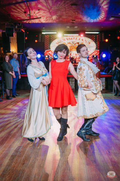 День именинника, 16 февраля 2019 - Ресторан «Максимилианс» Красноярск - 18