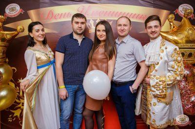 День именинника, 16 февраля 2019 - Ресторан «Максимилианс» Красноярск - 2
