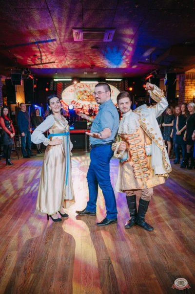 День именинника, 16 февраля 2019 - Ресторан «Максимилианс» Красноярск - 21