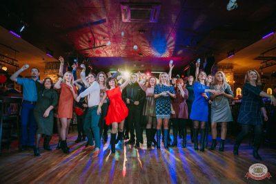 День именинника, 16 февраля 2019 - Ресторан «Максимилианс» Красноярск - 24