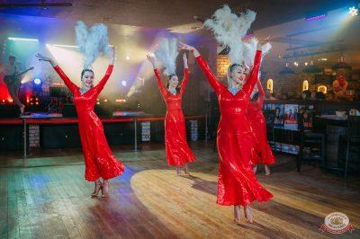 День именинника, 16 февраля 2019 - Ресторан «Максимилианс» Красноярск - 26