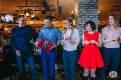 День именинника, 16 февраля 2019 - Ресторан «Максимилианс» Красноярск - 28