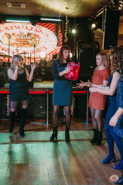 День именинника, 16 февраля 2019 - Ресторан «Максимилианс» Красноярск - 34