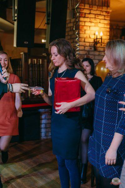 День именинника, 16 февраля 2019 - Ресторан «Максимилианс» Красноярск - 35