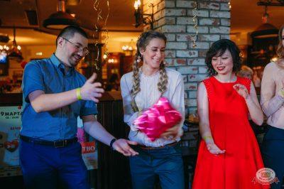 День именинника, 16 февраля 2019 - Ресторан «Максимилианс» Красноярск - 37