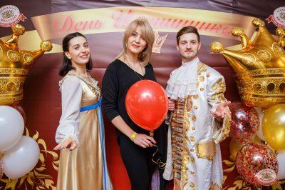 День именинника, 16 февраля 2019 - Ресторан «Максимилианс» Красноярск - 5