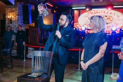День именинника, 16 февраля 2019 - Ресторан «Максимилианс» Красноярск - 50
