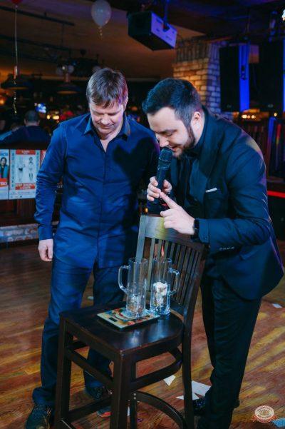 День именинника, 16 февраля 2019 - Ресторан «Максимилианс» Красноярск - 51