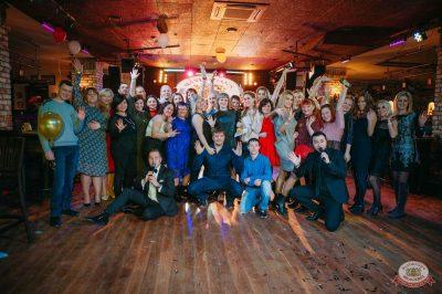День именинника, 16 февраля 2019 - Ресторан «Максимилианс» Красноярск - 55