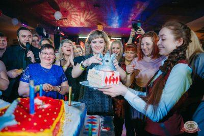 День именинника, 16 февраля 2019 - Ресторан «Максимилианс» Красноярск - 56