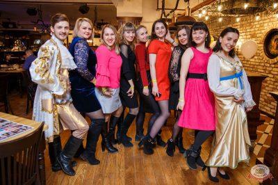 День именинника, 16 февраля 2019 - Ресторан «Максимилианс» Красноярск - 58