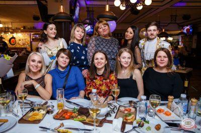 День именинника, 16 февраля 2019 - Ресторан «Максимилианс» Красноярск - 59