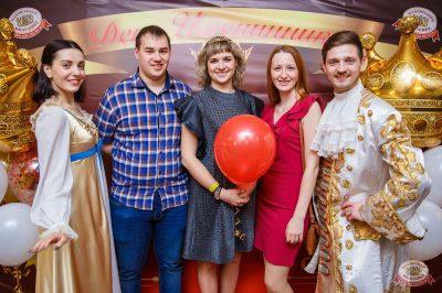 День именинника, 16 февраля 2019 - Ресторан «Максимилианс» Красноярск - 6