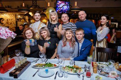День именинника, 16 февраля 2019 - Ресторан «Максимилианс» Красноярск - 60
