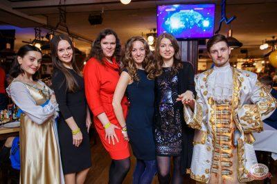 День именинника, 16 февраля 2019 - Ресторан «Максимилианс» Красноярск - 61