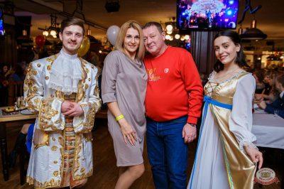 День именинника, 16 февраля 2019 - Ресторан «Максимилианс» Красноярск - 62