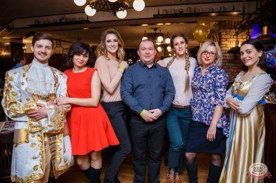 День именинника, 16 февраля 2019 - Ресторан «Максимилианс» Красноярск - 63