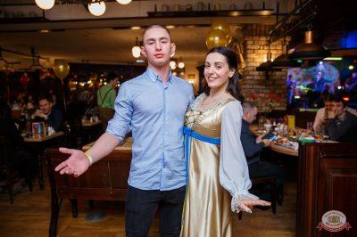 День именинника, 16 февраля 2019 - Ресторан «Максимилианс» Красноярск - 64