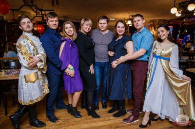 День именинника, 16 февраля 2019 - Ресторан «Максимилианс» Красноярск - 65
