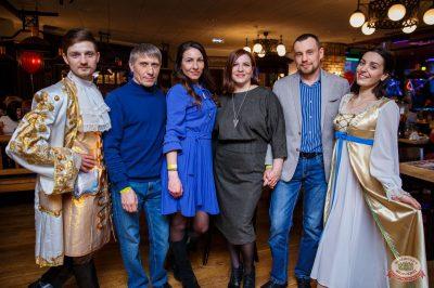 День именинника, 16 февраля 2019 - Ресторан «Максимилианс» Красноярск - 66