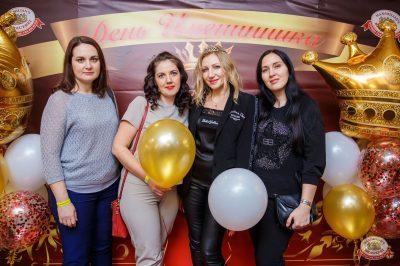 День именинника, 16 февраля 2019 - Ресторан «Максимилианс» Красноярск - 7