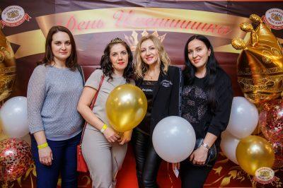 День именинника, 16 февраля 2019 - Ресторан «Максимилианс» Красноярск - 8