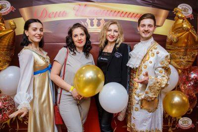 День именинника, 16 февраля 2019 - Ресторан «Максимилианс» Красноярск - 9