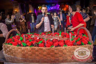 День именинника, 27 февраля 2016 - Ресторан «Максимилианс» Красноярск - 01