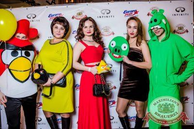 День именинника, 25 февраля 2017 - Ресторан «Максимилианс» Красноярск - 10