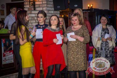 День именинника, 27 февраля 2016 - Ресторан «Максимилианс» Красноярск - 10