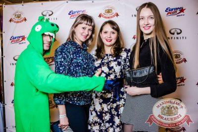 День именинника, 25 февраля 2017 - Ресторан «Максимилианс» Красноярск - 11