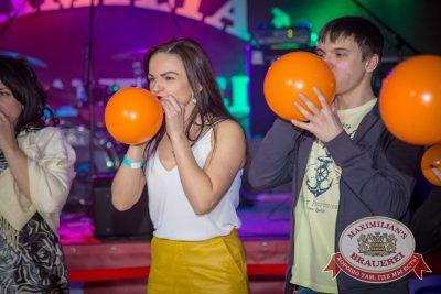 День именинника, 27 февраля 2016 - Ресторан «Максимилианс» Красноярск - 12